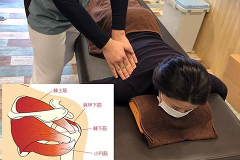 肩関節深部マッサージ(肩のメイン関節の改善)