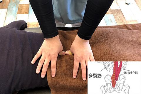 腰深部のマッサージ